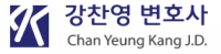Chan Yeung Kang J.D.